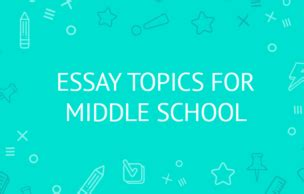 Essay questions for middle schoolers